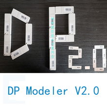 DP modeler 2.0 modification monolithic mapping DP modeler Dp 2.0 tilt photography repair