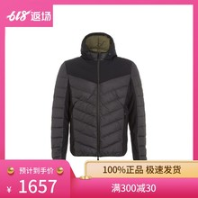 David Mayer/David Maye Grey Stitching Design Down Jacket for Men with Caps in Autumn and Winter