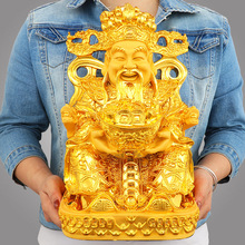 Gifts, Feng Shui, money, money, God, Buddha, home living room decoration, relocation, business gifts