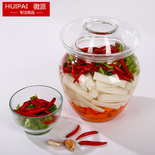 Huipai Sichuan pickle jar with thick glass seal and transparent pickle jar household use of pickle jar and pickle jar