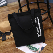 Korean version of the simple wild canvas bag men and women literature shoulder bag handbags college wind student bag Sen Chao