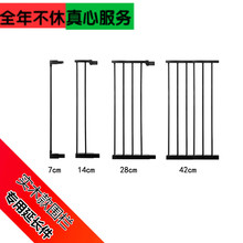 Safety fence extensions iron plus solid wood pet games fence extensions drill-free fittings
