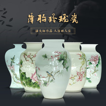 Jingdezhen Ceramics Decoration Vase Arrangement Chinese Living Room Table Decoration TV Cabinet New Year Gift