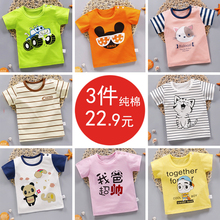 Children's short sleeve t-shirt, baby's summer dress, girl's jacket, boy's fashion, Korean version of baby's half-sleeve cotton, 1-3-17 years old, 5