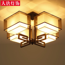 New Chinese ceiling lamp Chinese style modern living room Zen antique simple package study bedroom dining room lamps