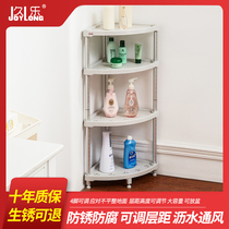 Long Lok toilet locker space aluminum toilet storage tripod bathroom rack floor-to-ceiling free punching