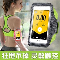 Running mobile phone bag wrist arm bag iphone6pplus6s sports arm sets with fitness men and women equipment