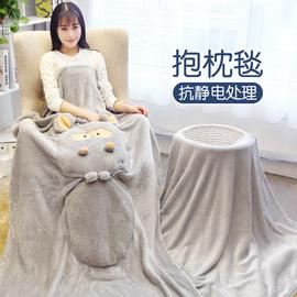 超萌多功能抱枕被/靠垫被/午睡枕