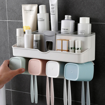 Star excellent bathroom toothbrush racks wall-mounted punch-free dental Cup set mouthwash cup holder automatic toothpaste dispenser