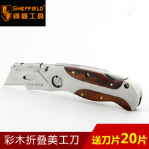 Steel shield colored wood stainless steel folding knife art knife heavy cut wallpaper knife imported cutting knife large cutting paper open box knife