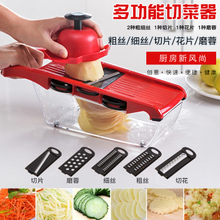 Household kitchen utensils, appliances, jitter, artifact, creativity, home life, daily necessities, small department stores, gadgets and gadgets.