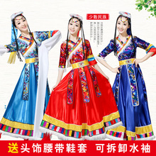 Tibetan dance costumes female Tibet Zhuoma sleeves minority style costumes adult new clothes set