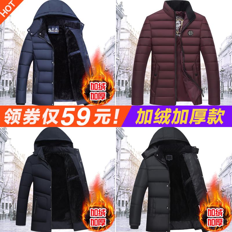 冬季外套男士爸爸棉衣中年反季冬装新款棉服中老年人加绒加厚棉袄