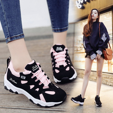 Sandals female sports leisure low help shoes sneakers