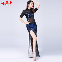 Ten-year-old Belly Dancing Costume women's training gown in spring and summer of 2019 new performance long skirt adult performance suit sexy