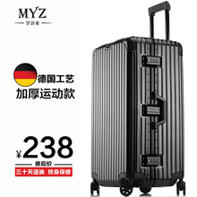 Super-large and Thickened Luggage Luggage for Men, 32-inch Sports Suitcase for Overseas Ultra-light Travel, 28/30/34-inch for Women