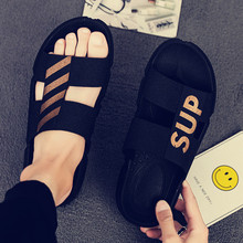 New Summer Men's Slippers Tidal Individual Network Infrared Wearing Herringbone Sandals Korean Edition Tidal Outdoor Sandals