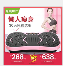 Jukang lazy people fat shaker lean belly shaker weight loss artifact household meat shaking lean sports equipment