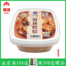 Yang Qi spicy fresh clam 500g spicy clam clam meat spicy seafood clam meat instant shellfish products