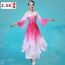 Classical Dance Costume New elegant fan dance national kite mistake Dance Costume Yangge Costume Fairy adult