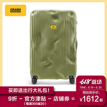 Crash Baggage Dumb Universal Wheel Boarding Box Damaged Suitcase Male Student Suitcase Female