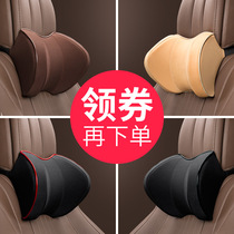 Car headrest neck pillow pillow pillow seat car with pillow memory foam car waist a pair of neck car supplies