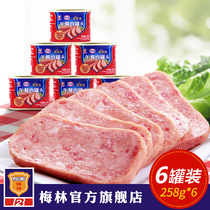 maling Merlin refined Lunch meat can 258gx6 outdoor convenient fast pork food Shanghai Specialty