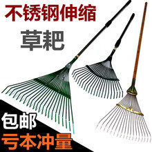 Deciduous rake dead leaves rake grass rake grass rake steel wire rake grass rake wood handle 1.2 m stainless steel expansion handle