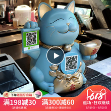 Creative Lucky Cat Small Ornaments Two-dimensional Code Arrangement Shop Opening Gifts Individual Cashier Decoration Shop Opening Gifts