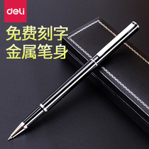 Free lettering custom logo effective metal neutral pen sign pen students with black water pen carbon pen writing office stationery gifts gifts business exhibition advertising neutral pen