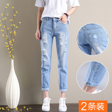Hole-in Jeans Women Loose Nine Equinoxes Spring 2019 New Style Slender, High-waisted BF Beggar, Father Hallen Pants