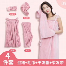 Baichang can wear a wrappable towel bath towel, three-piece suit for household use compared with pure cotton adult cotton water absorbent women's large bathing skirt
