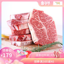 Australia whole original cut steak steak thick meat Children West cold shoulder scapular Philippine set Group purchase black pepper fresh non-pickled