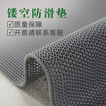 Hollow anti-skid floor mat, waterproof bathroom, slip mat, toilet, bathroom, bathroom, bathroom, bathroom, kitchen, plastic.