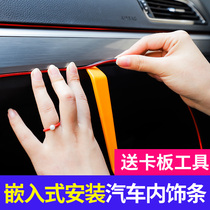 Car interior trim air conditioning outlet car window light bar special car accessories modified decorative supplies