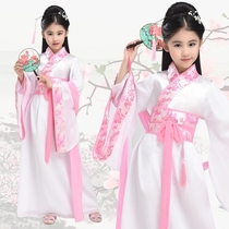 cosplay Princess dress girl princess dress costume costume Hanfu photo Tang Costume Costume National scène wear