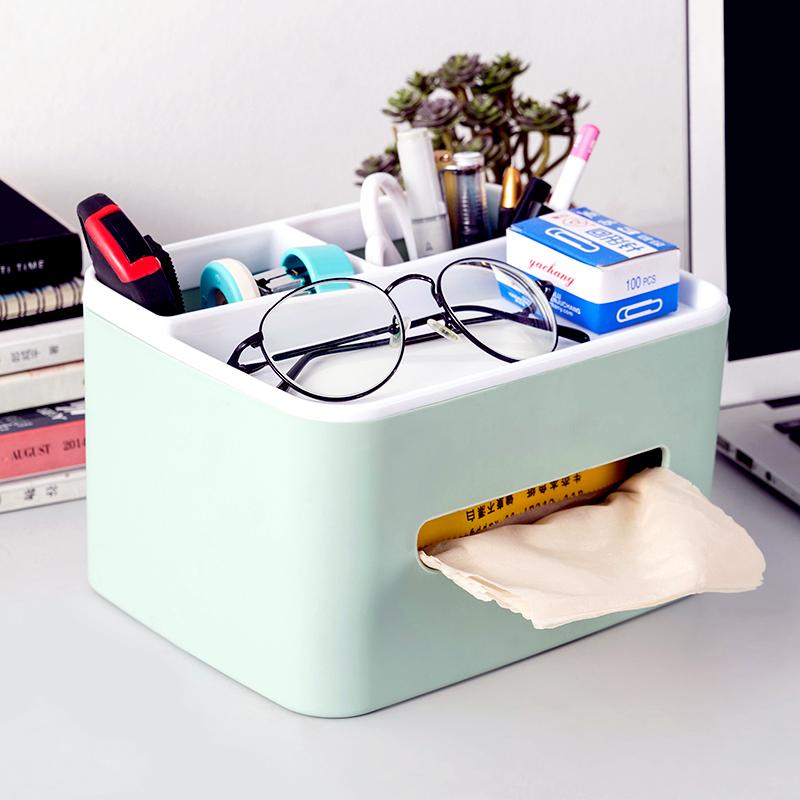 多功能遥控器茶几收纳餐厅抽纸巾盒家用客厅创意可爱北欧卧室少女