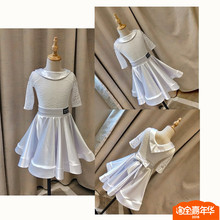 Dance of the Holy City Latin dance costumes children's Latin competition rules to serve girls performance art test Latin dance skirt