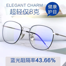 Blu-ray goggles Male anti-fogging myopia glasses can be equipped with diopter frame and female pure titanium ultra-light frame