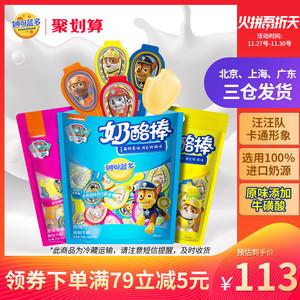 妙可藍多汪汪隊奶酪棒兒童高鈣零食芝士棒棒奶酪原味水果500g*2袋