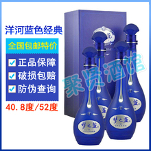 M6 40.8 degrees 52 degrees 500ML special offer, a box with 2 handbags, 3C digital accessories.