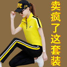 Sports Suit Women Summer 2019 New Large Size Middle-aged Loose Pure Cotton Fashion Short Sleeve Leisure Two-piece Set