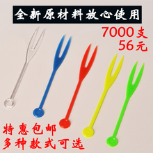 Fruit fork Creative disposable fruit OK fork Household small fork Plastic fruit stick insert transparent OK fork