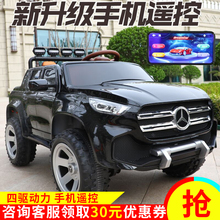 Two-person super-large children's electric car can be used in adult boy's four-wheeled remote-controlled Mercedes-Benz off-road vehicle with storage box