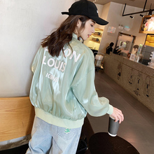 New Korean version of summer sunscreen jacket, women's loose and short leisure baseball suit, net red small jacket, thin style
