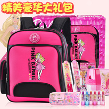 Gift for Primary School Students Princess's Bookbag, Girls'Learning Goods, Girls' Birthday Prize, Girls'Barbie Stationery Set, Girls' Big Gift Box, Grade 1-3-6