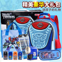 Transformers children's stationery set gift box boy 10 years old 1-3 grade primary school pupil gift gift birthday boy award school bag 1 June children's Day Gift Pack