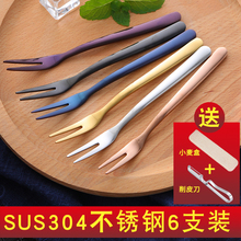 304 Stainless Steel Fruit Fork Set Western Fork European Creative Moon Cake Fork Fruit Sweet Fork Cake Fork
