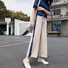 Yusuku Baitao Loose Slim Cec Straight Trousers Sports Nine-point Broad-legged Pants Female Xia Gaowaist sagging Korean version students