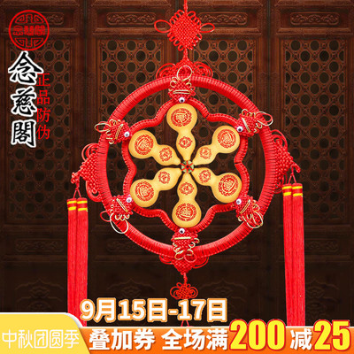 taobao agent Large and small handmade Chinese knot pendant living room feng shui hyacinth classical wall hanging decoration blessing gift for foreigners